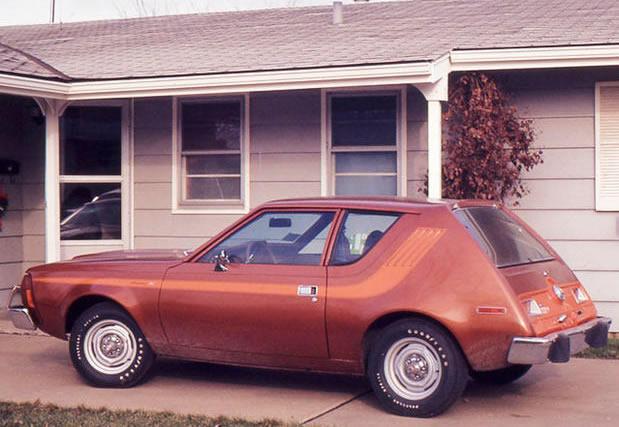 Carro mais feio do mundo - AMC gremlin